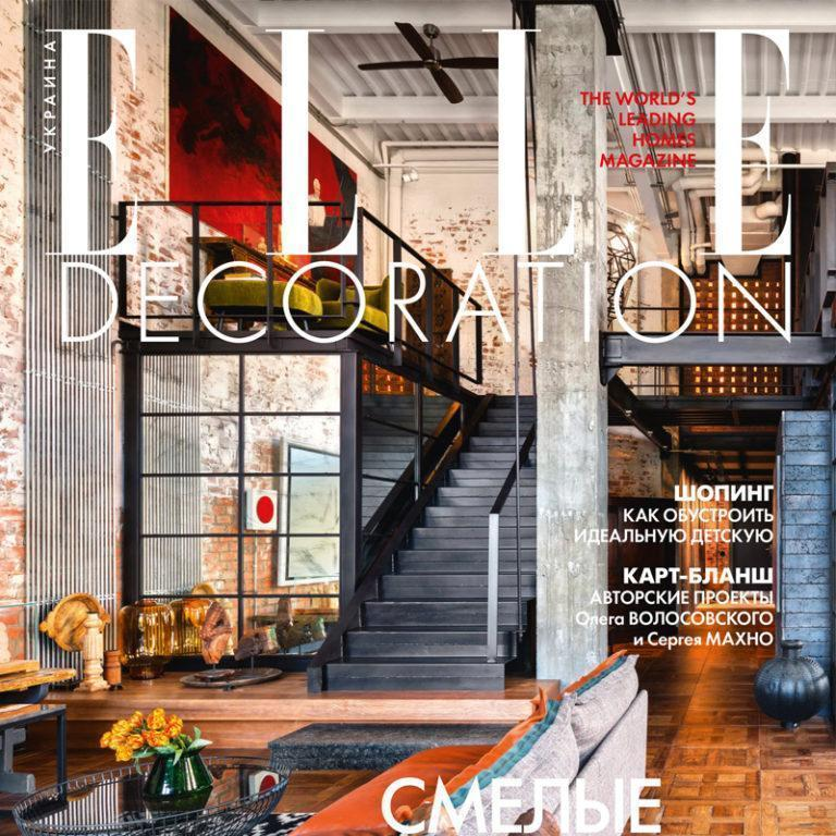 ELLE DECORATION – UKRAINE